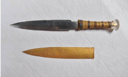 Ferro Meteoritico nel pugnale di Tutankhamon